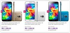 [Sou Barato] Smartphone Samsung Galaxy S5 Duos SM-G900M Dual Chip por R$ 1299