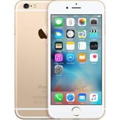 [Submarino] iPhone 6s 16GB Dourado Desbloqueado iOS 9 4G 12MP - Apple R$3.419,15 No Boleto