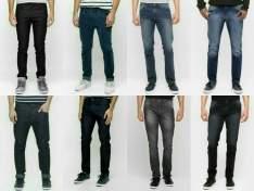 [Zattini] 2 Calças Jeans Masculinas por R$110