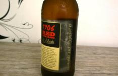 [Davó Suzano Loja fisica] Cerveja Estrella Galicia 1906 Red Vintage- R$ 2,50