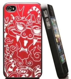 [SARAIVA] Capa iPhone 4/4S  - R$2