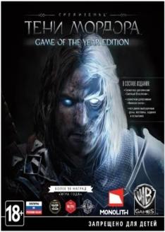 Middle Earth: Shadow Of Mordor GOTY Edition por R$17