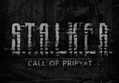 S.T.A.L.K.E.R.: Call of Pripyat Steam CD Key