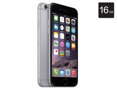 iPhone 6 Space Gray, 16GB, Tela 4.7´´, Câmera de 8MP, Apple R$ 2.020