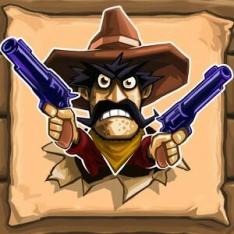 Guns'nGlory Premium