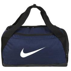 Mala Nike Brasília 2 Masculina - R$70