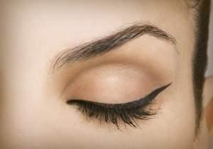 [Natura] Delineador para Olhos Preto Una - 1,8ml R$ 36