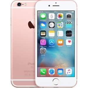 [Submarino] iPhone 6s 16GB Ouro Rosa Desbloqueado iOS 9 4G 12MP - Apple R$3419,15 No Boleto