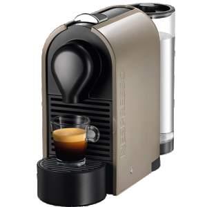 [Submarino] Cafeteira U C50 BR Pure Grey por R$243 - Boleto + Cupom