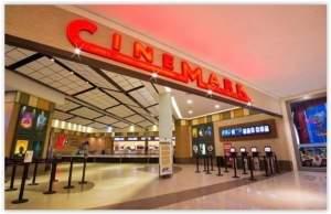 [Peixe Urbano] Ingressos para o Cinemark por R$ 1