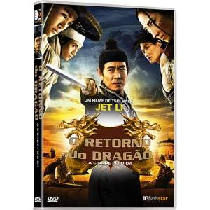 [SUBMARINO] DVD - O Retorno do Dragão: A Cidade Perdida R$12