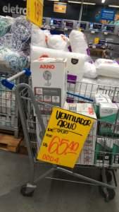 [Walmart - Taubaté] Ventilador Arno 30 cm - R$65