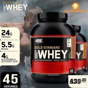 [Extra] Whey Gold Standard 2.270Kg Optimum Nutritiom por apenas R$369