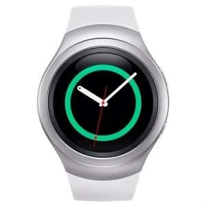 "[EFACIL]Galaxy Gear S2 Sport Prata 1.2"" 4GB Bluetooth Comando por Voz - Samsung POR R$1255"