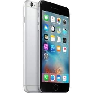"[ Submarino ] iPhone 6 Plus 16GB Cinza Espacial Tela 5.5"" iOS 8 4G Câmera 8MP - R$2.771,20"