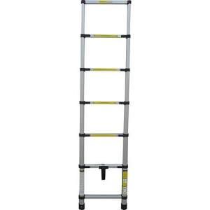 [AMERICANAS] Escada Telescópica em Alumínio 6 Degraus - Orb - R$50