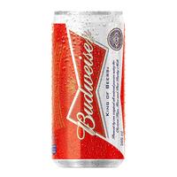 [Extra Delivery] Cerveja Budweiser Lata 269 ml Caixa leve 3 e pague 2 Por R$ 2