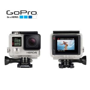 [Ponto Frio] GoPro Hero4 Silver por R$1200