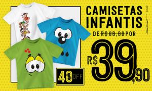 [Lojinha da Mônica] Camisetas Infantis por R$39,90