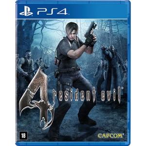 Submarino - Resident Evil 4 Remastered - PS4