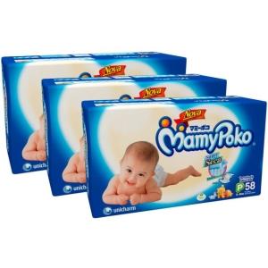 [Bebê Store] 174 fraldas MamyPoko (3-8kg) - por R$95