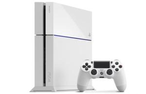 [Peixe Urbano] Console PS4 Branco