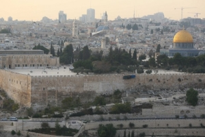 Ida e Volta para Israel saindo de SP - R$1781