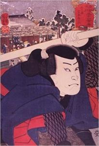 Musashi - Box com 3 volumes - R$ 171 + Frete Gratis