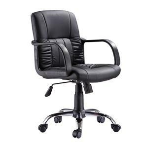 Cadeira Home Office Diretor com Regulagem de Altura - Preta - Finlandek - R$199,90