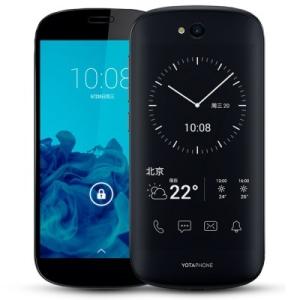 Yotaphone 2 5.0 polegadas 4G Smartphone - PRETO