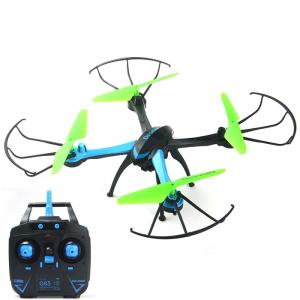 [GearBest] Drone Quadcóptero JJRC H98 RC