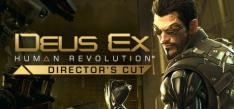 Deus Ex: Human Revolution - Director's Cut - STEAM PC - R$ 8,74