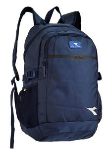 Mochila Diadora Triathlon Azul - R$83,60
