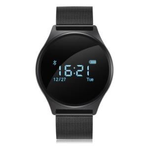 M7 Smartwatch | Relógio inteligente por R$96