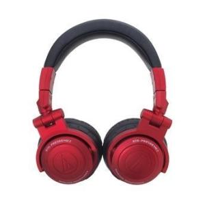 Fone de ouvido profissional Audio Technica ATH PRO500MK2 - Vermelho por R$  599