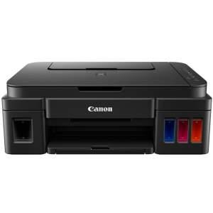 Multifuncional Canon G3100 Ink-Tank Wi-Fi - R$ 700
