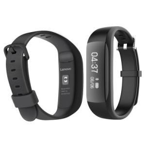 Smartband Lenovo HW01 - R$ 60