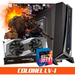 PC GAMER T-POWER COLONEL LVL-1 INTEL I7 7700 3.6GHZ 8MB / GEFORCE GTX 1060 3GB / 8GB / SSHD SEAGATE 1TB / GAB CORSAIR SPEC-ALPHA