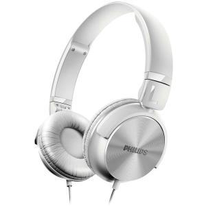 Headphone Philips DJ Driver 32mm, Auricular, Branco - SHL3060WT/00 - R$56