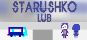 STARUSHKO LUB - Free Steam Key