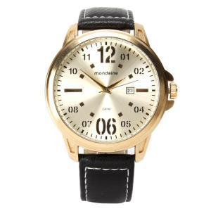 Relógio Masculino Analógico Mondaine - R$69