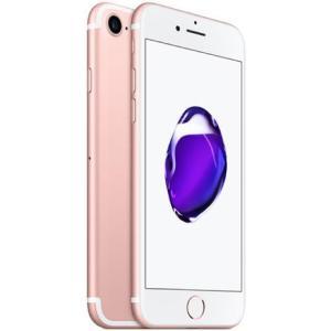 iPhone 7 32GB Ouro Rosa Desbloqueado IOS 10 Wi-fi + 4G Câmera 12MP - Apple - R$3000