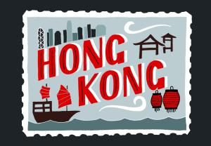 Voos: Hong Kong, a partir de R$2.946, ida e volta, com taxas incluídas!