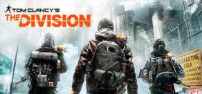Tom Clancy's The Division (PC) - R$ 40 + Season Pass em promoção