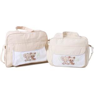 Kit Bolsa Maternidade + Frasqueira R$50,92