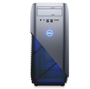 PC games Inspiron AMD Ryzen 7 1700X, 8GB DDR4 2400MHz RAM, 1TB 7200 RPM, Radeon RX 570 com GDDR5 de 4 GB - R$3899