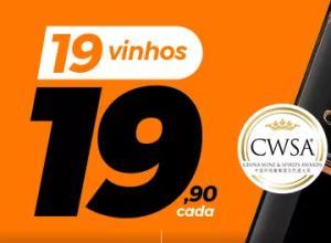 Black Week Evino - 19 vinhos por R$19,90 cada