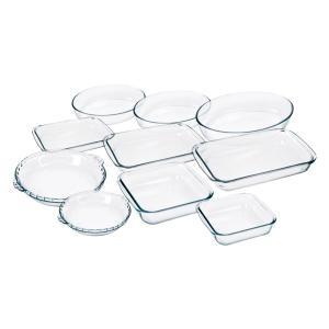 Conjunto de Assadeiras de Vidro 10 Peças - Marinex - R$97