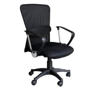 Cadeira de Escritório Diretor Giratória com Braços Quebec Preta R$199