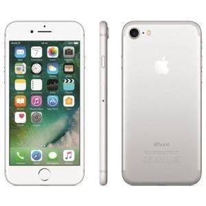 iPhone 7 Apple 32GB - R$ 2.659,05 Boleto/ 1x cartão - R$2659
